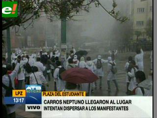 """Plaza del Estudiante convertida en """"campo de batalla"""""""