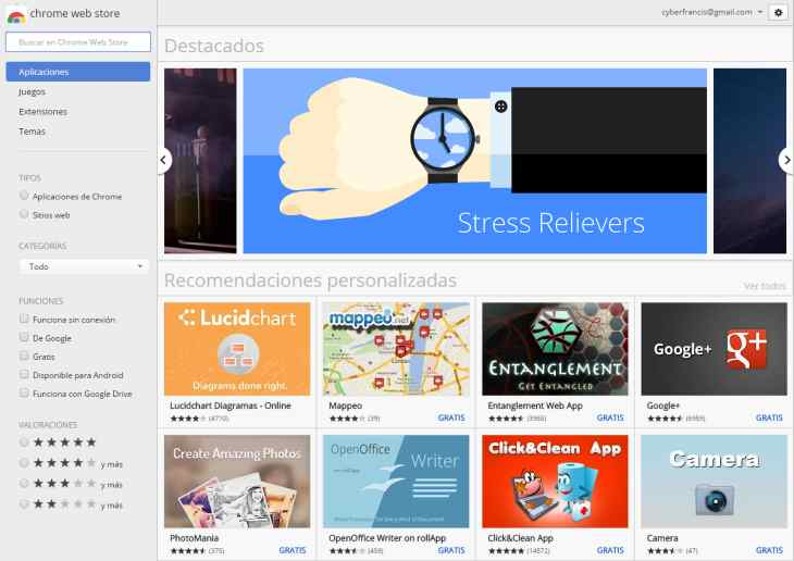 ChromeWebStore