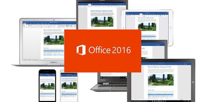 Office-20161