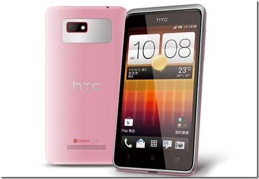 HTC-ONE-L-1