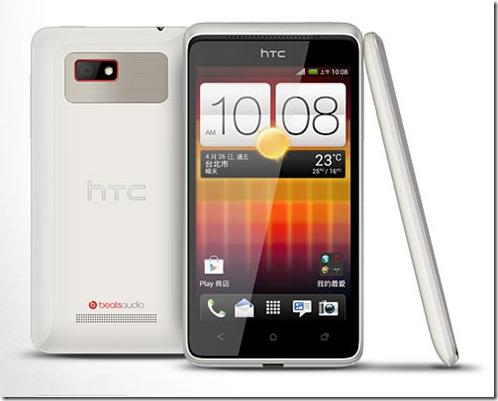 HTC-ONE-L-2