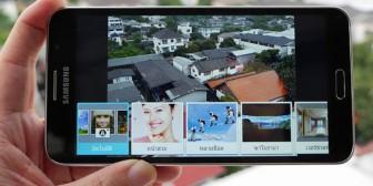 Se filtran las primeras imágenes del Samsung Galaxy Mega 2