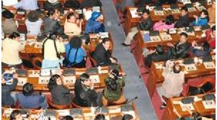 Diputados quieren apropiarse de laptops y celulares adquiridos con recursos del Estado