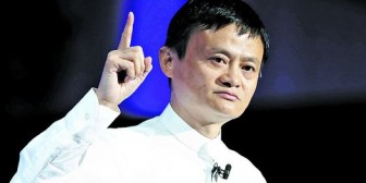 Alibaba aspira a batir un récord en la historia de Wall Street