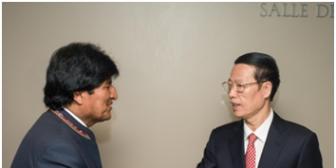 Bolivia pide a China $us 3.000 millones para 4 megaproyectos