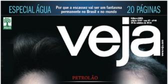 Corrupción. Rousseff demandará a revista Veja por involucrarla en escándalo de Petrobras