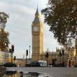 El-mercado-de-la-vivienda-de-Londres-atrae-a-millonarios-de-todo-el-mundo.jpg