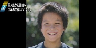 Detienen a tres adolescentes por horrible asesinato de un niño de 13 años en Japón