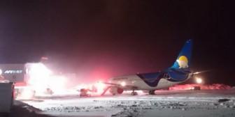 Un avión de Air Canada se estrelló con 137 personas a bordo