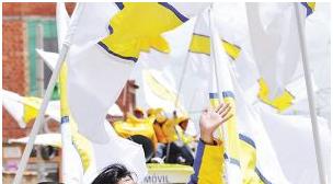 """""""Ninguna yanqui-imilla nos va a manejar"""", advierten masistas de El Alto"""