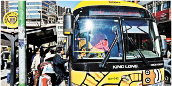 Informe descarta desmantelamiento de buses PumaKatari y desmiente versión de alcalde de La Paz