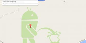Android 'se mea' en la manzana, literalmente