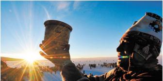 Cumbre internacional de Guías y Amautas se realizará en mayo en La Paz