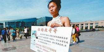 Joven china ofrece casarse con quien pague los gastos médicos de su hermano