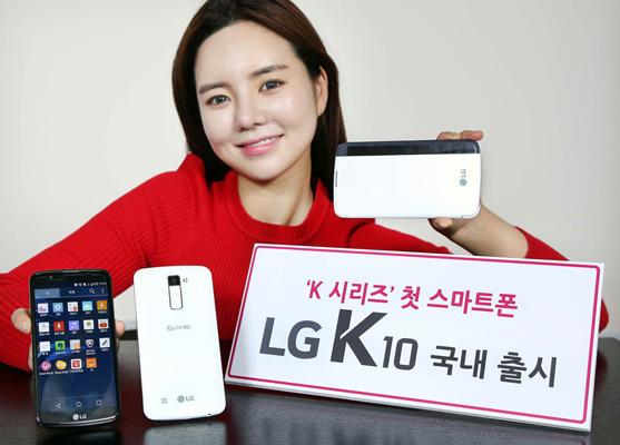 lg k10 anuncio LG anuncia la disponibilidad global del K4 y K8