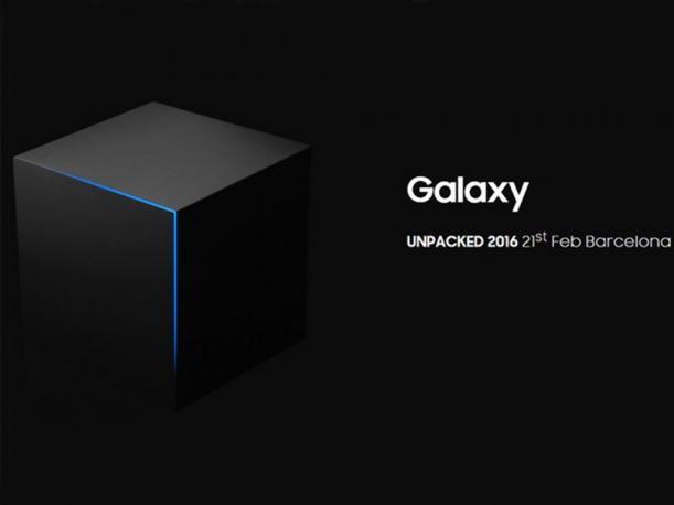 Esta es la publicidad que Samsung ha enviado a los medios. Una caja flotante en la que se escondes sus novedades tecnológicas. (Foto: Samsung)