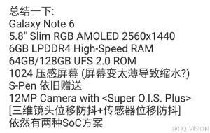 Galaxy Note 6 1 Se filtran las especificaciones del Samsung Galaxy Note 6