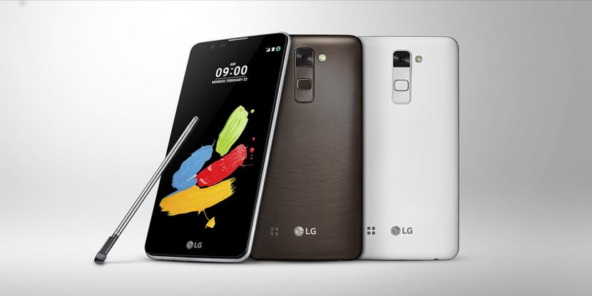 lg stylus 830x415 LG presentará el Stylus 2 en la MWC de Barcelona