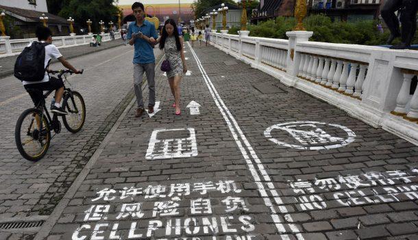 china-telefono