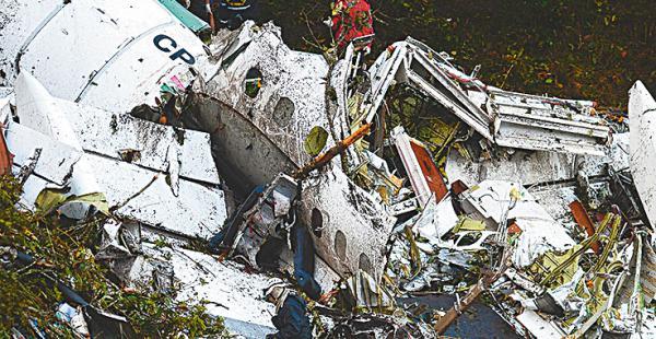 El avión se accidentó en Colombia