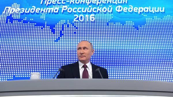 Conferencia. El presidente ruso, Vladimir Putin, este viernes, en su conferencia de prensa para hacer un balance del año. /EFE