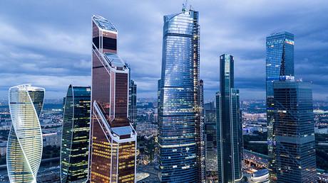 Barrio financiero de Moscú