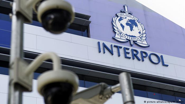 Singapur Interpol Global Complex for Innovation (picture-alliance/dpa/W. Woon)