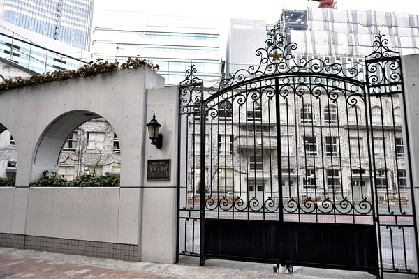Exteriores de la Escuela Primaria de en el barrio de Ginza (Japan News-Yomiuri/The Washington Post)