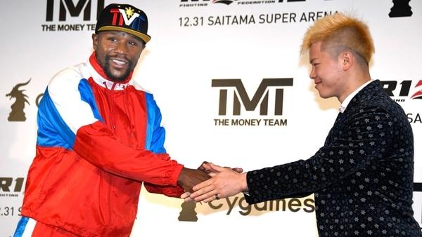 Floyd Mayweather hará una exhibición de nueve minutos con Tenshin Nasukawa (AP)