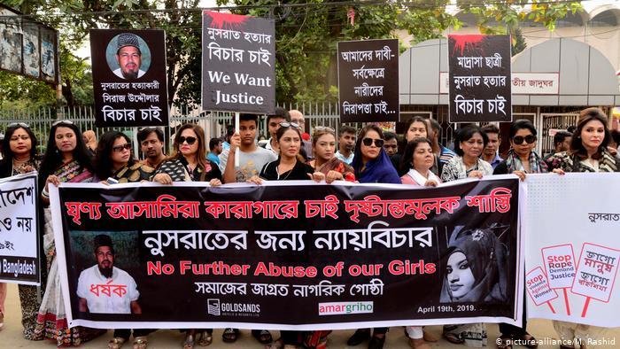 Bangladesch, Dhaka: Protest gegen den Mord an Studentin (picture-alliance/M. Rashid)