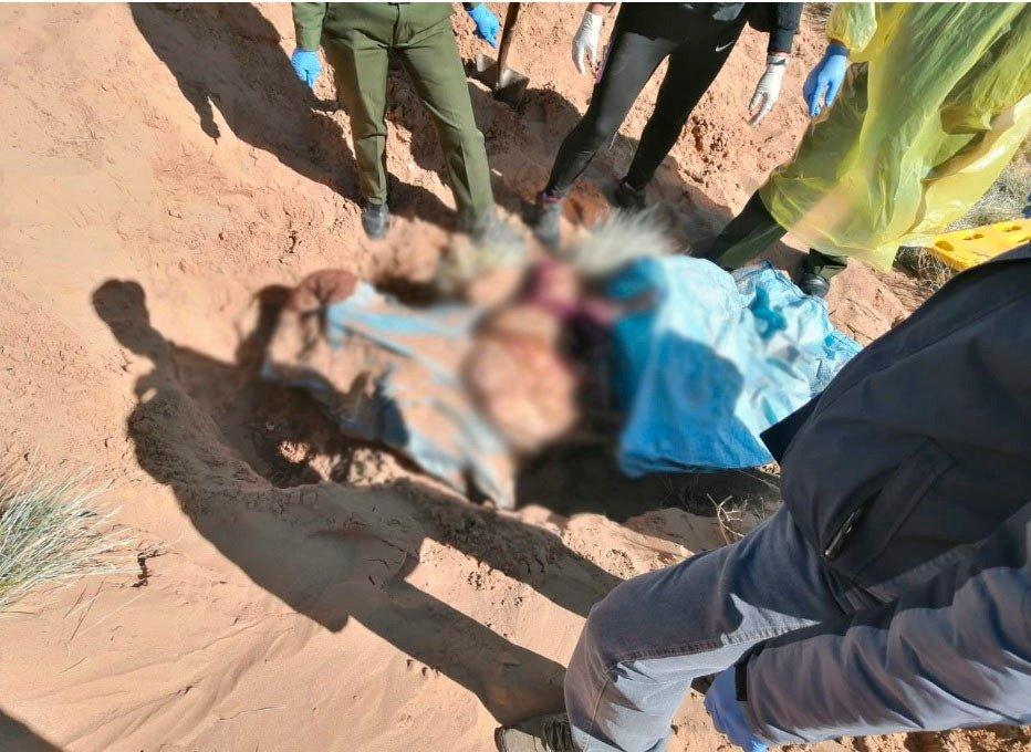 Caso de feminicidio en Oruro foto: Prensa FGE