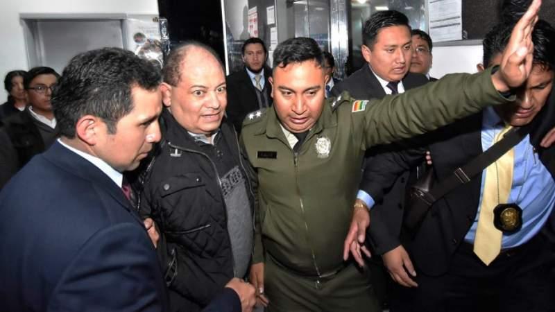 Abogados de Romero aseguran que su fianza es «imposible» de pagar