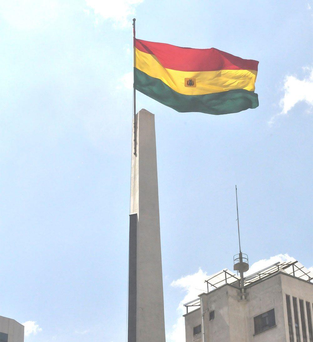 La primera bandera de Bolivia se creó el 17 de agosto de 1825.