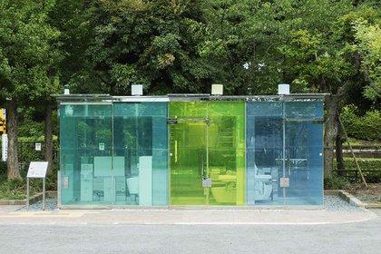 El Proyecto de Baños de Tokio, de la fundación sin fines de lucro Nippon, renovará 17 baños públicos en los parques de Shibuya, Tokio, hasta la primavera boreal de 2021. (Satoshi Nagare/tokyotoilet.jp)