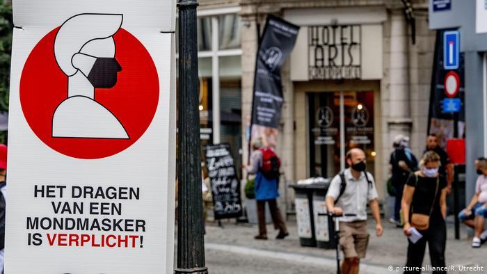 Belgien Coronavirus | Maskenpflicht (picture-alliance/R. Utrecht)