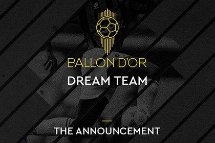 La revista France Football anunció los ganadores del Balón de Oro Dream Team