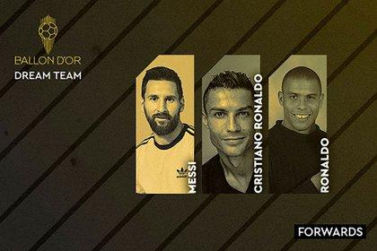 Los delanteros que integran el equipo de estrellas