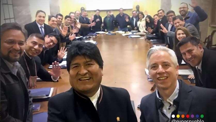 Entre los investigados figuraban Evo, García Linera y exministros