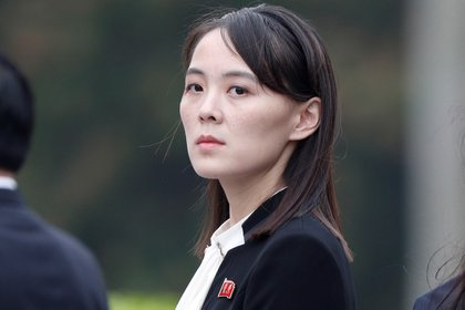 Kim Yo-jong, la hermana del líder norcoreano Kim Jong-un. EFE