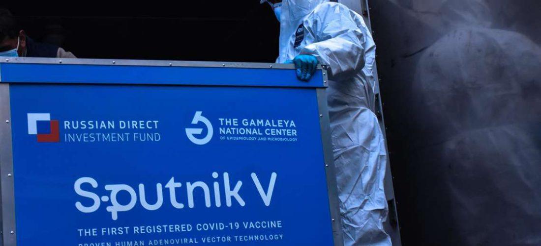 Vacunas anticovid Sputnik V llegan a Bolivia/Foto: ABI