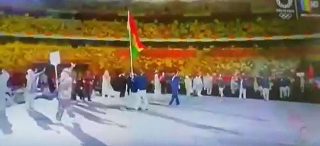 Captura de pantalla de la transmisión que llevó adelante la red Bolivisión
