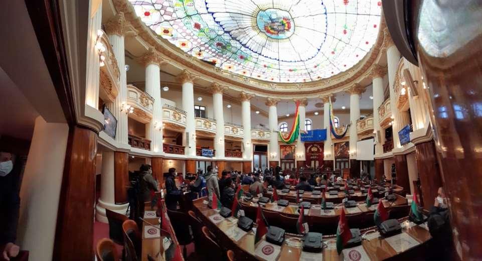 Los actuales ambientes del Legislativo I APG Noticias.