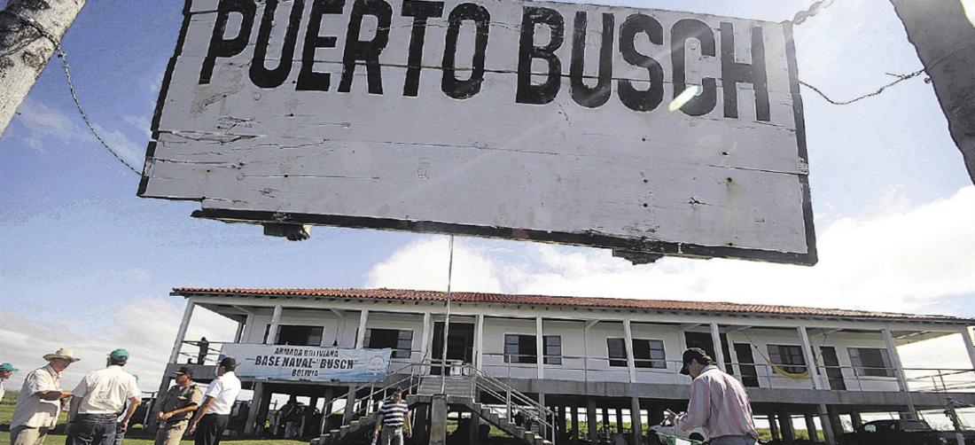 El sector productivo y exportador de Santa Cruz espera que en APP se concrete puerto Busch