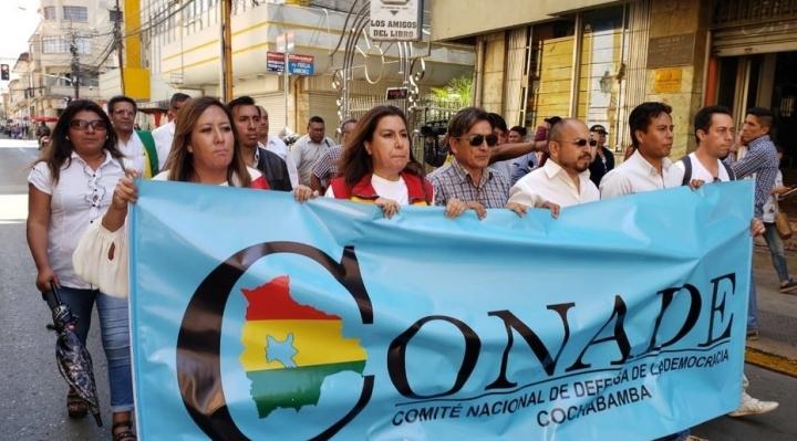 Oposición y cívicos creen que el Gobierno no destituye a Lanchipa para mantener sumida a la justicia hacía el MAS