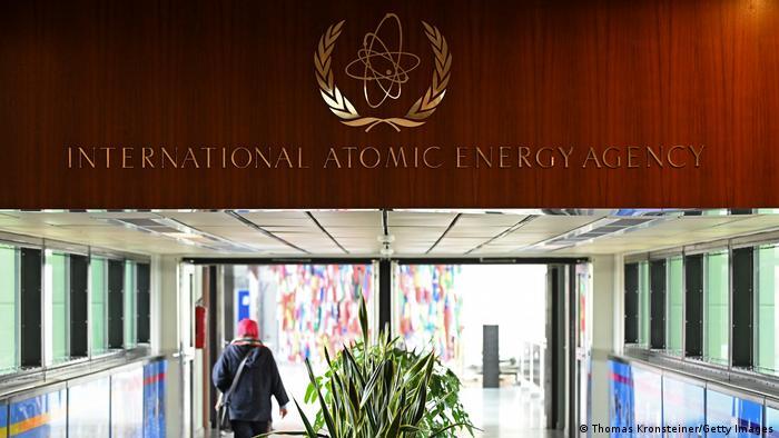IAEA veranstaltet Pressekonferenz zur nuklearen Überwachung des Iran