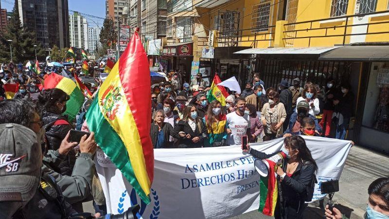 Plataformas 21F anuncian congreso nacional para definir acciones en defensa de Añez